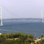 El puente Akashi Kaikyo, el puente colgante mas largo del mundo