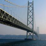 50 Puentes más bellos del mundo