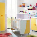 Habitaciones para niños de Kibuc